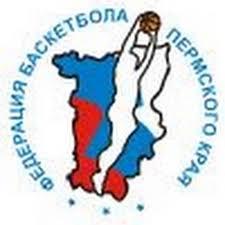 9fbf20f9 Пермь - лучшее место для баскетбола! Федерация баскетбола Пермского края.  Город: Пермский край